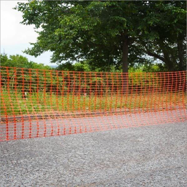 Schutznetz / Bauzaun 50x1 Meter orange